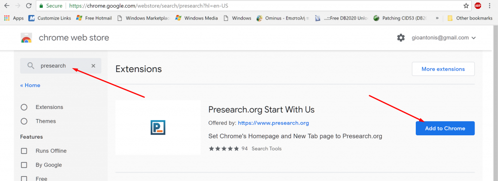 Presearch Extension